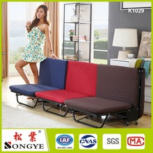 Folding Single Seat Sofa Bed Modern Fabric Japanese Living Room Furniture Aimless Lounge Recliner Occasional Accent Chair