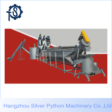 PP PE waste plastic film bag flakes cleaning machine