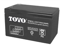 12V12AH hot sale sealed MF battery for Toys and electronics