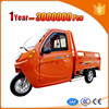 New design motorised tricycle with low price