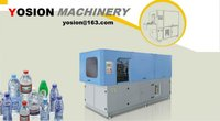 YS2000H hand feeding preform automatic blow moulding machine from chinese supplier
