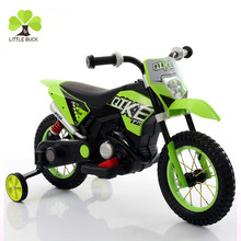 Kids Motor Bike with four wheels Kids Motorcycle Bike, Battery Charger Motorcycle For Kids