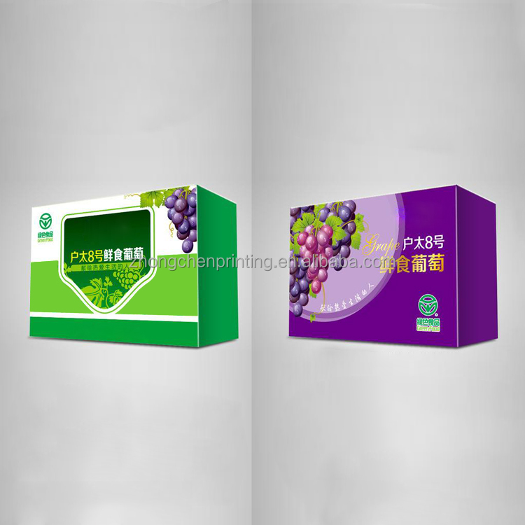 Fresh Fruit Packing Carton Box Wholesale/Custom Frozen Fruit/Banana box/Carton Fruit Packing Tray
