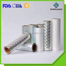 Metallic finish holographic pvc lamination film, silver hologram pvc embossed film