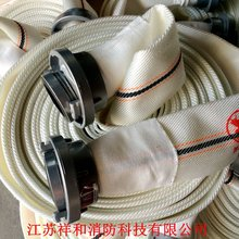 2 1/2 inch 65mm China supply PVC canvas fire hose