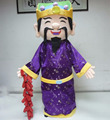 Fu god of fortune mascot costume/new year mascot costume