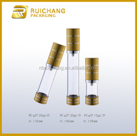 15ml/20ml/30ml aluminium cosmetic airless bottle,metallic round airless bottle,airless cosmetic packaging