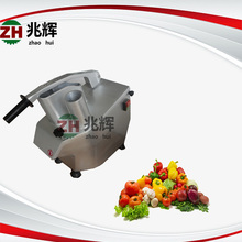 Commercial automatic vegetable cutting machine apple lemon slicer carrot potato chips cutter