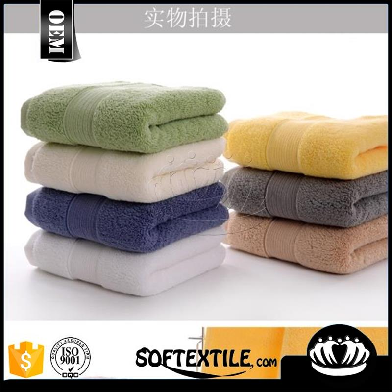 2016 china supplier Custom-logo best-sale 100% egyptian cotton bath towels manufacturers