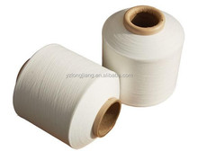 nylon air covering spandex yarn for socks