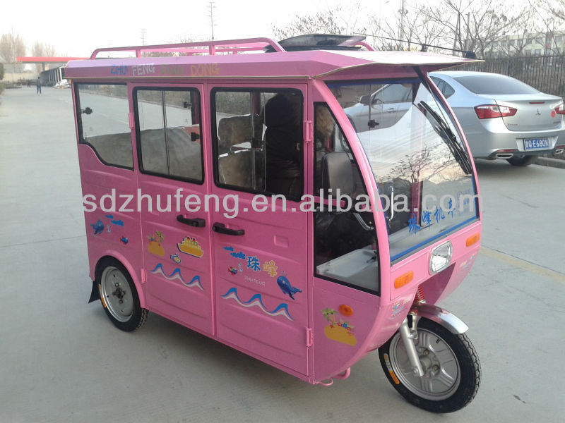 China full closed three wheel electric tricycles