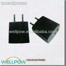 dual usb travel Charger For samsung/nokia/sony