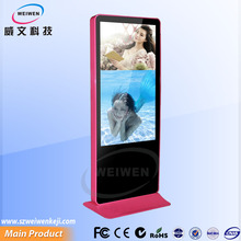 electronic notice board wholesale hd ad kiosk