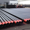 Professional Customized Oil Gas Pipe Oil