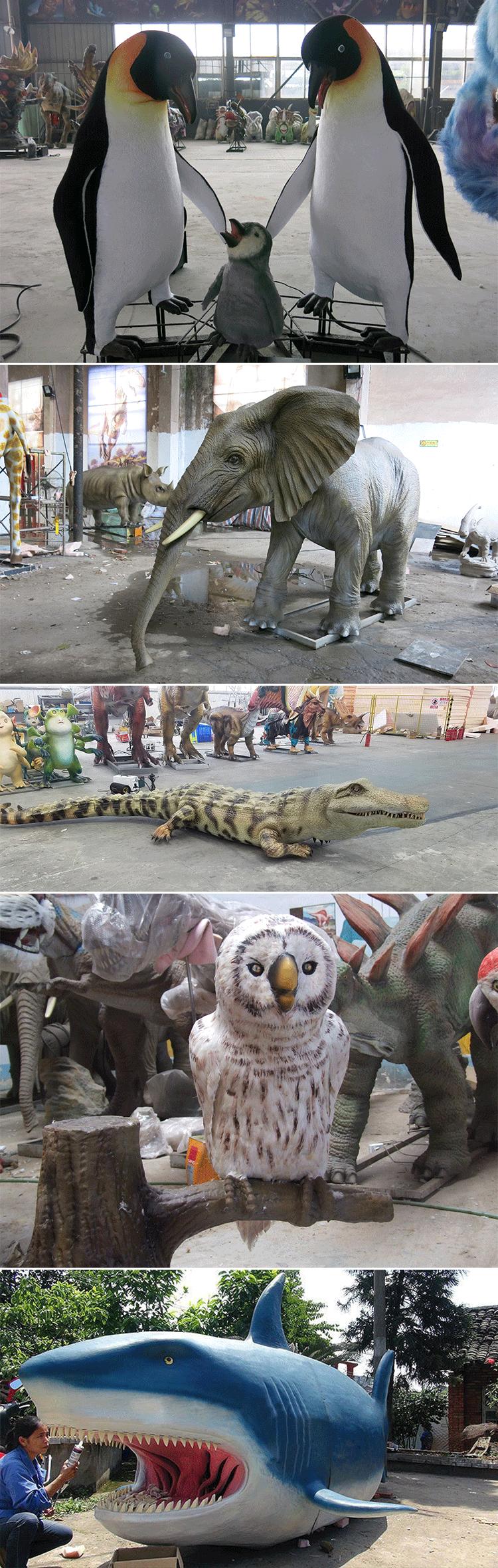 Amuseum Exhibits Animal Model