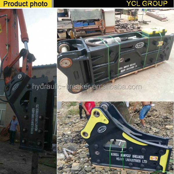 MAIO MB2500 machinery industrial parts tools hydraulic hammer excavator,excavator with hammer