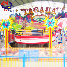 Outdoor playground equipment used disco tagada