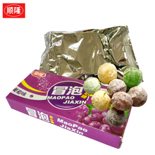 halal sour bubble center filled hard candy