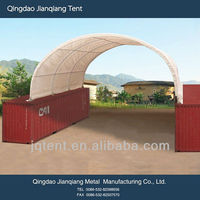 JQR2640C steel structure container canopy
