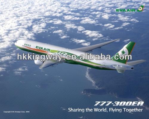 Reliable Air freight agent in China( Shenzhen to Faaa/MONACO/BERN/GENEVA)