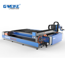 China Gweike companies fiber laser cutting machine looking for representative