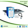 500W High efficiency Solar Generator System 500W solar system