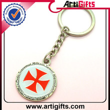 New fashion trophy replica keychain