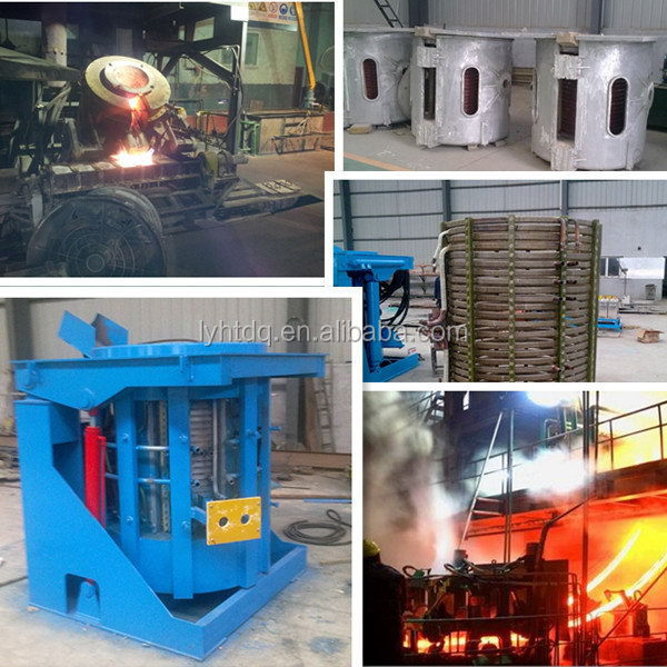 Customized hot selling fast smelt aluminum holding furnace