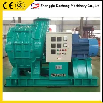 C65 Multistage Centrifugal Blower For Sewage Treatment
