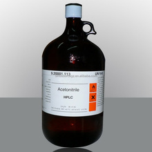 Acetonitrile HPLC high pure reagent