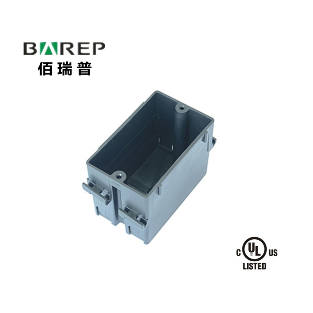 YGC-013 Mounted electrical junction box custom plastic waterproof cover