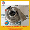 GT3267 2674A441 Turbo Charger 741641-5001S 741641-0001