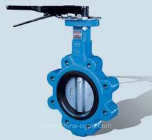 Brand new tomoe butterfly valve for wholesales