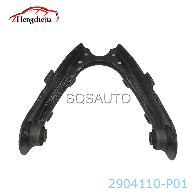 Auto Control Lower Suspension arm For Great Wall 2904110-P01
