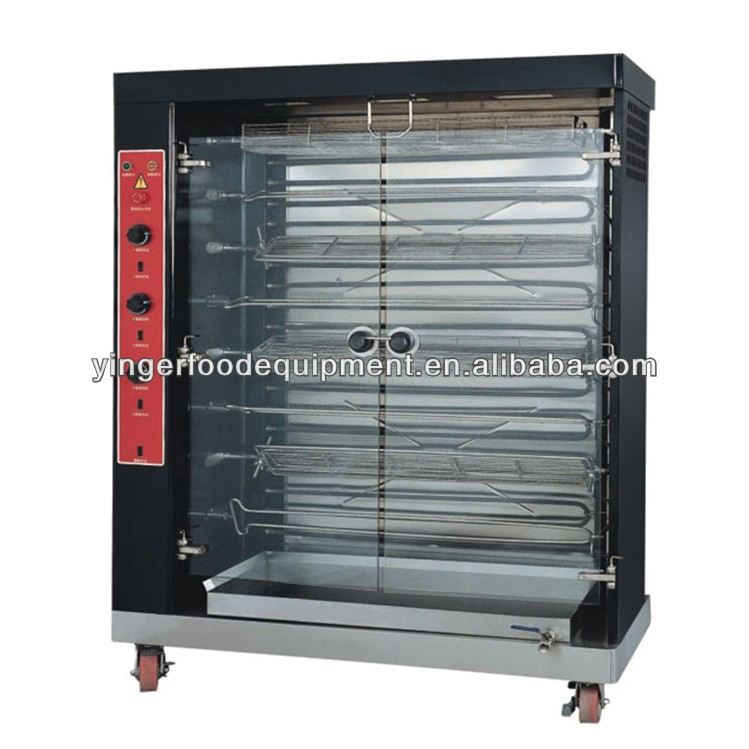 large adjustable rotary rotisserie /electric vertiacal chicken rotisserie