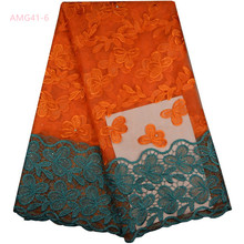 Orange African Beaded Tulle Lace Fabric,French Lace Nigerian Lace For Party Dress
