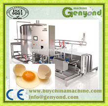 Pasteurized egg liquid processing line, pasteurized egg yolk and white production