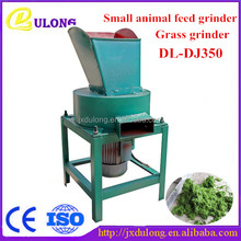 2015 New design small feed mixer grinder poultry feed grinder and mixer/poultry feed mixer grinder machine