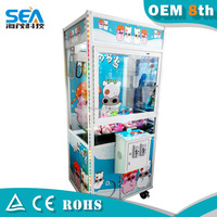 K04-I haimao new products guangzhou coin operated arcade game toy gift cheap chinese games manufacturers