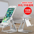 Desktop Cell Phone Stand Tablet Display Stand, Aluminum Stand Holder for Mobile Phone (All Size) and Tablet (Up to 10.1 inch)