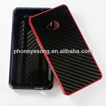 for HTC ONE M7,Carbon Fiber Case for HTC ONE M7