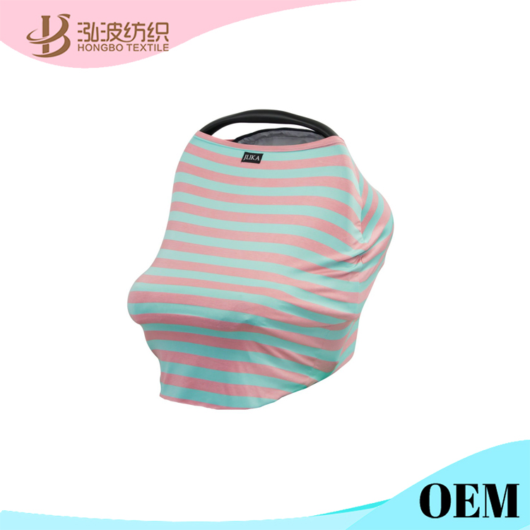 4 in 1 Stretchy Car Seat Cover Baby Carseat Canopy Privacy Nursing Cover