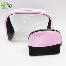Premium quality PU+PVC zipper cosmetic bag set