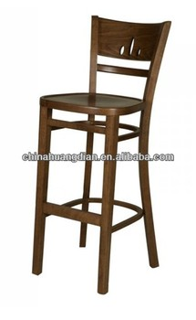 Home Goods Bar Stools Hdb019 Buy Home Goods Bar Stools Cheap Bar Furniture Bar Furniture