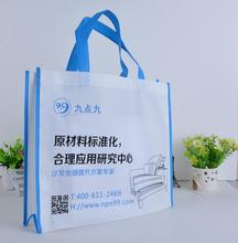 2017 Bopp lamiantion full color printed pp non woven shopping bag