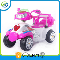 Four Wheels Lovely Model Baby Motorbike Electric Motorcycle For All Kids