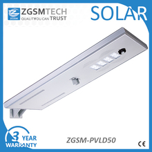 new product 50w integrated led solar street lamp all in one solar lights for garden