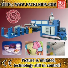 packing bags lamination cast film extrusion laminating machine
