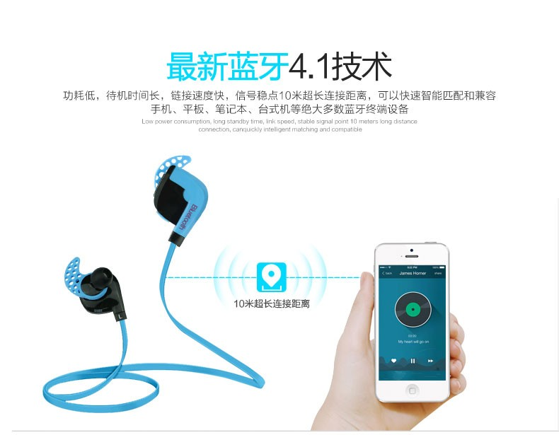 2016 newest wireless bluetooth headset buy wireless. Black Bedroom Furniture Sets. Home Design Ideas
