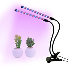 2019 Newest High Efficient plant grow light Adjustable 8W 18W Dual Head LED Grow Light with Timer